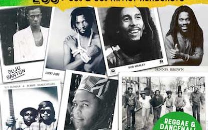 Reggae Trilogy eBook