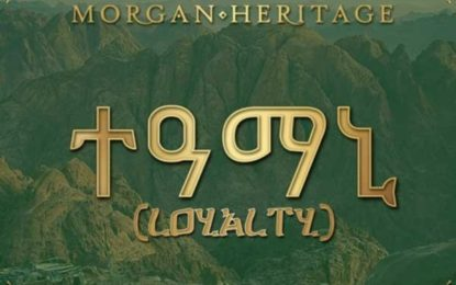 MORGAN HERITAGE : 'LOYALTY'