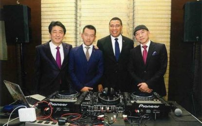 Prime Ministers Celebrate the Impact of Jamaica's Culture on Japan with Mighty Crown